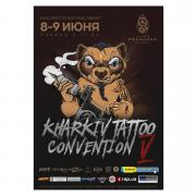 5th Kharkiv Tattoo Fest