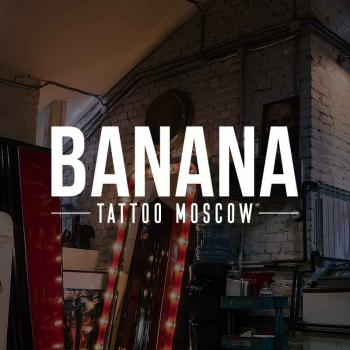 Тату студия Banana Tattoo Studio