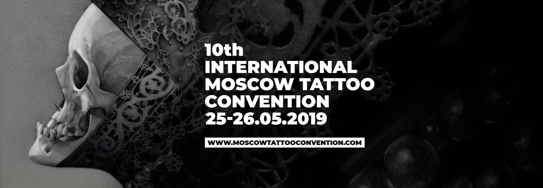 10-я Международная Московская Тату Конвенция 2019