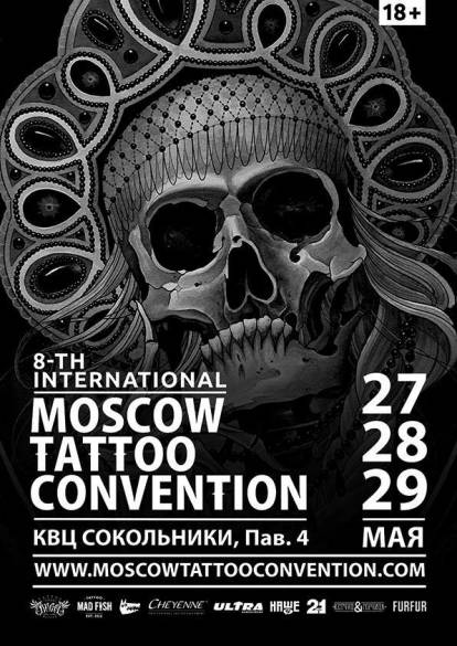 The 8th International Moscow Tattoo Convention