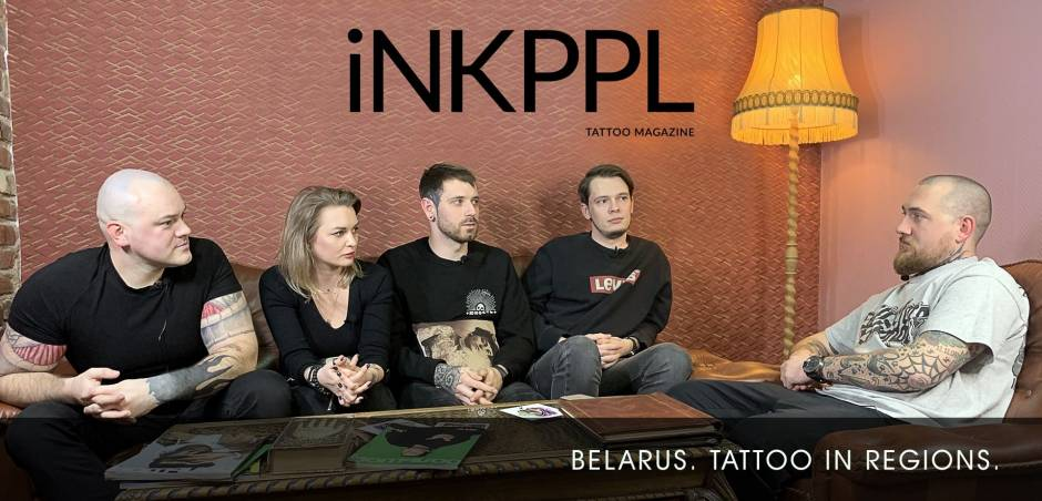 Tattoo in the regions of Belarus. Competition in the regions, clients differences, the choice of the best style for artists