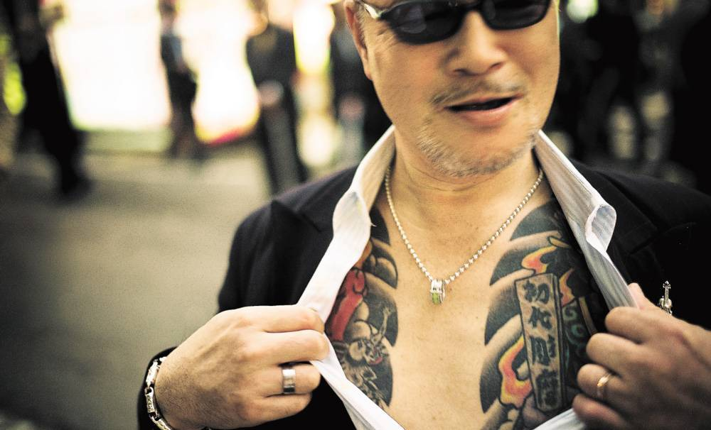 Yakuza's tattoo